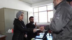 مفوضية حقوق الإنسان تدعو لتمديد مدة تحديث بطاقة الناخب