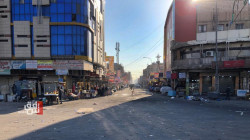 UK ambassador in Iraq comments on al-Haboubi clashes
