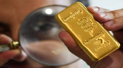Gold gains after Capitol siege and slow COVID-19 vaccine rollouts