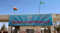 انتحار طالبة في جامعة الفرات بالحسكة بعد طردها من قاعة الامتحانات