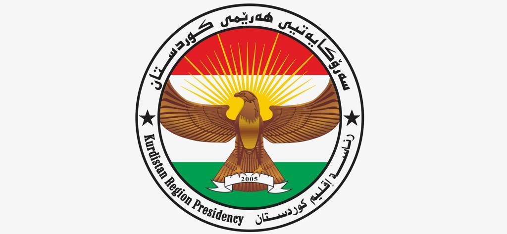 """رئاسة كوردستان ترفض تصريحات """"آلدار خليل"""" وتعدها محاولة للتخريب"""