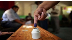 Iraqi Electoral Commission informs the three presidencies that it is unable to hold elections in June