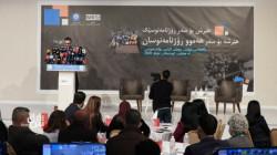 مركز ميترو يرصد تزايد الانتهاكات ضد الصحفيين في اقليم كوردستان خلال 2020