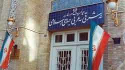 طهران تحذر واشنطن: لا تضطهدوا موظفينا الدبلوماسيين في أميركا