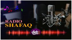 مؤسسة شفق تطلق راديو مخصصاً باللغة الإنكليزية.. Shafaq Radio- English
