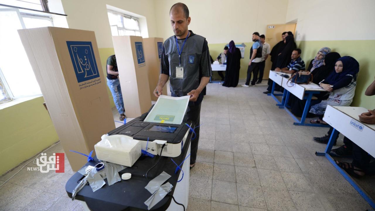 المفوضية تقترح على مجلس الوزراء تشرين الأول موعداً للإنتخابات المبكرة في العراق
