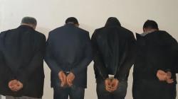 """اعتقال أعضاء لجنة حكومية لجباية الاموال """"بتهمة الرشوة"""" جنوبي العراق"""