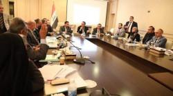 المالية النيابية توجه باستضافة وزيرين ومدير عام