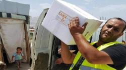 منظمة دولية تقدم مساعدات اغاثية لنازحين عادوا إلى مناطق ساخنة في ديالى