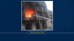 صور .. اندلاع حريق في مقر أمني ببغداد وفرق الاطفاء تتدخل