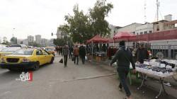 """تشكيل """"حشد"""" جديد في العاصمة بغداد"""