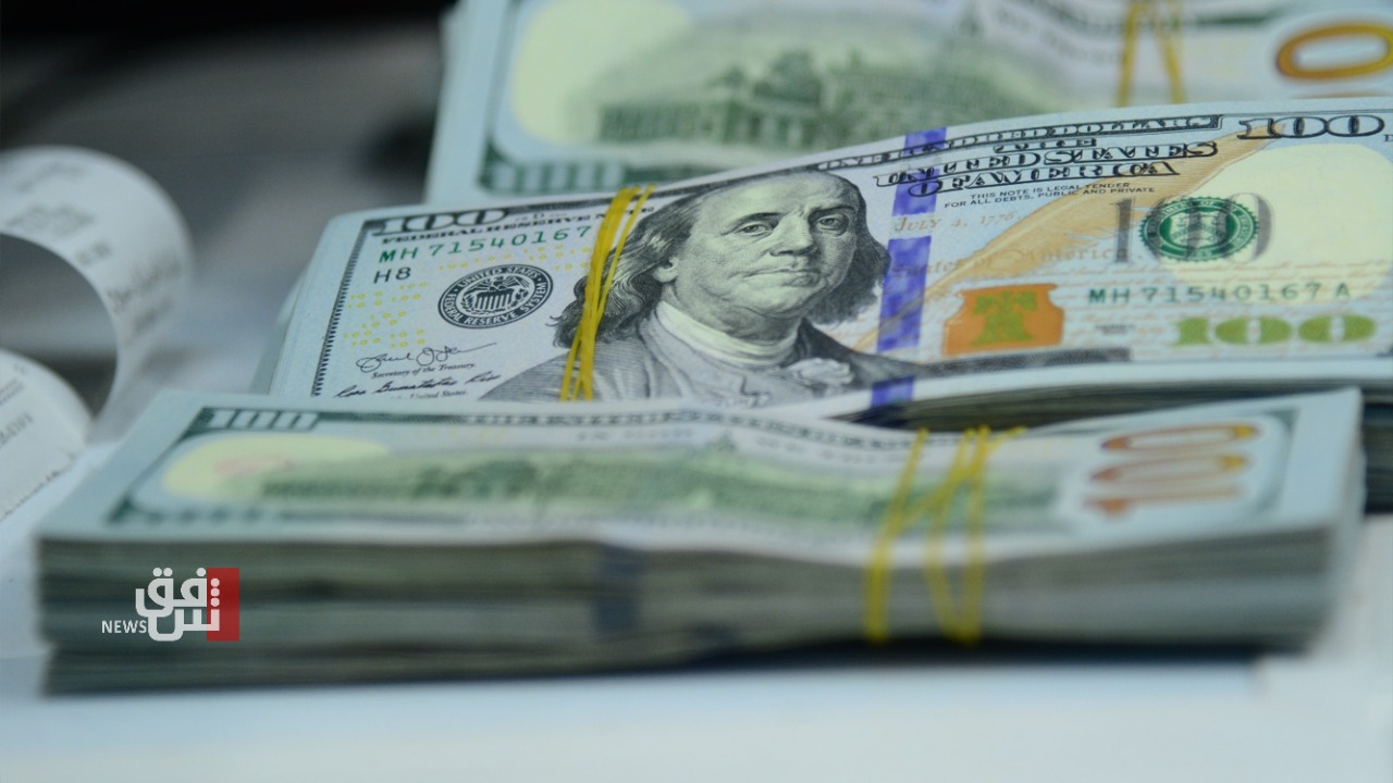 Foreign currency exchange slides, Iraq' central bank said
