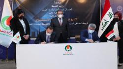 توقيع اتفاق مع شركة إماراتية لمشروع مصفاة نفطية جنوبي العراق