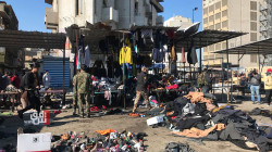 Iraq and Kurdistan' officials condemn Baghdad 'twin explosions