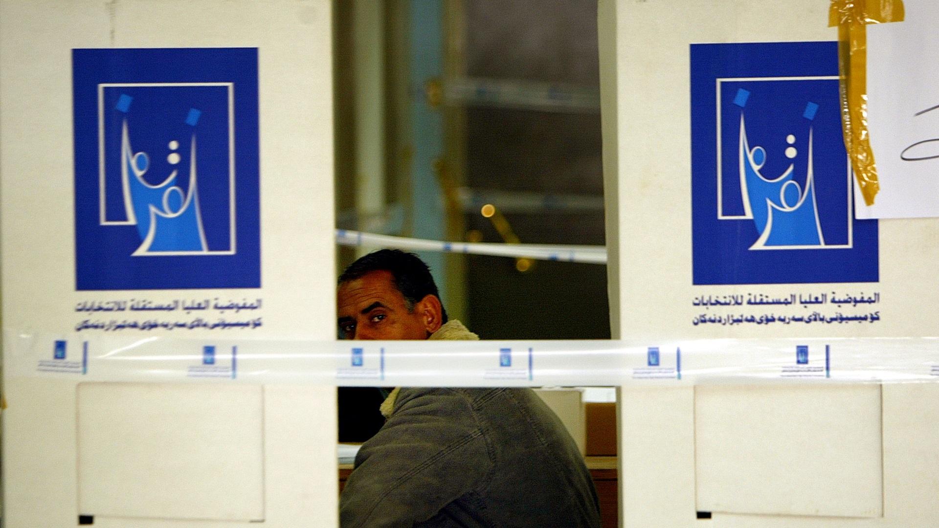 لجنة برلمانية: ضغوط سياسية تمارس على المفوضية لاختيار مديرين متحزبين