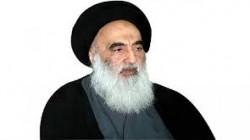 Al-Sistani demands intensifying the security services' efforts following Al-Tayaran explosions