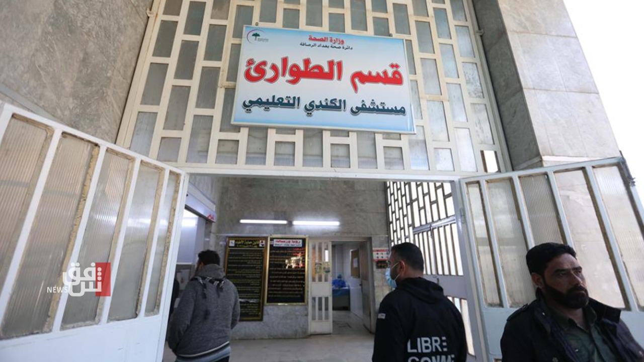 مؤشر دولي: العراق ثالث اسوأ نظام للرعاية الصحية على مستوى العالم