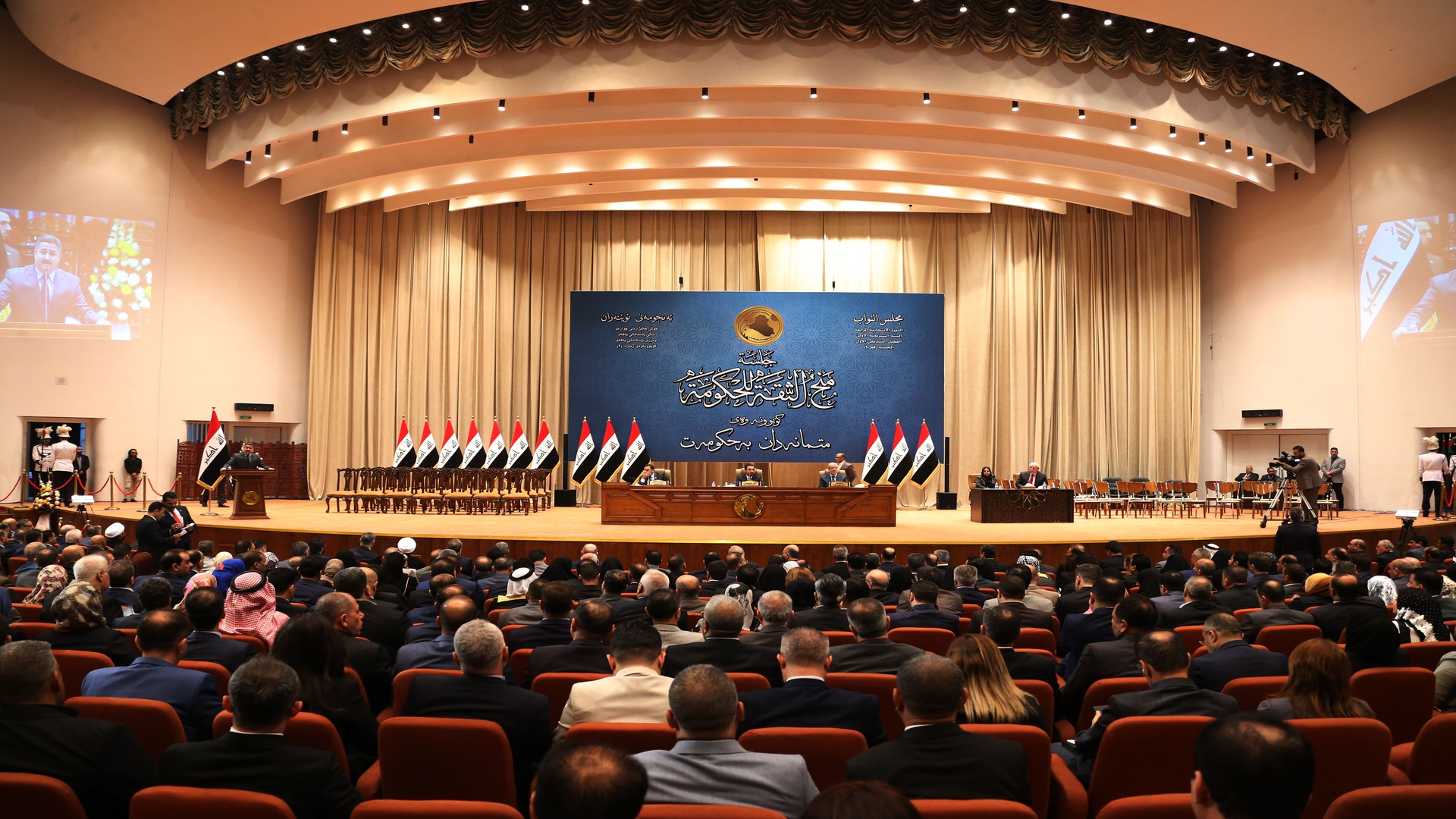 The Iraqi parliament closes its doors tonight and disputes arose with two paragraphs in the budget
