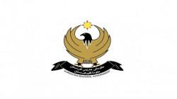 حكومة إقليم كوردستان تُسلّم القنصلية الإيرانية في أربيل مذكرة إحتجاج