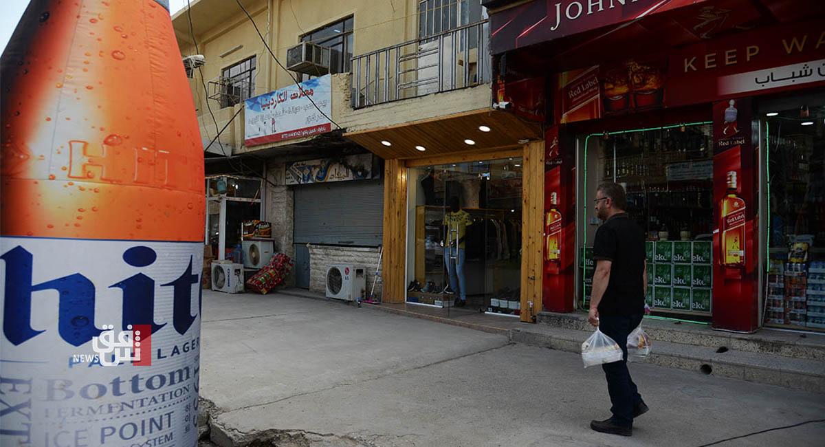 انفجار يستهدف متجراً مغلقاً لبيع المشروبات الكحولية ببغداد