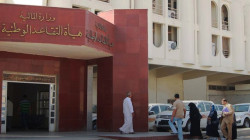 Major Administrative changes in the General Pensions Authority in Saladin