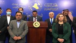 البرلمان العراقي يستضيف القيادات العسكرية والامنية لبحث الخروقات الاخيرة