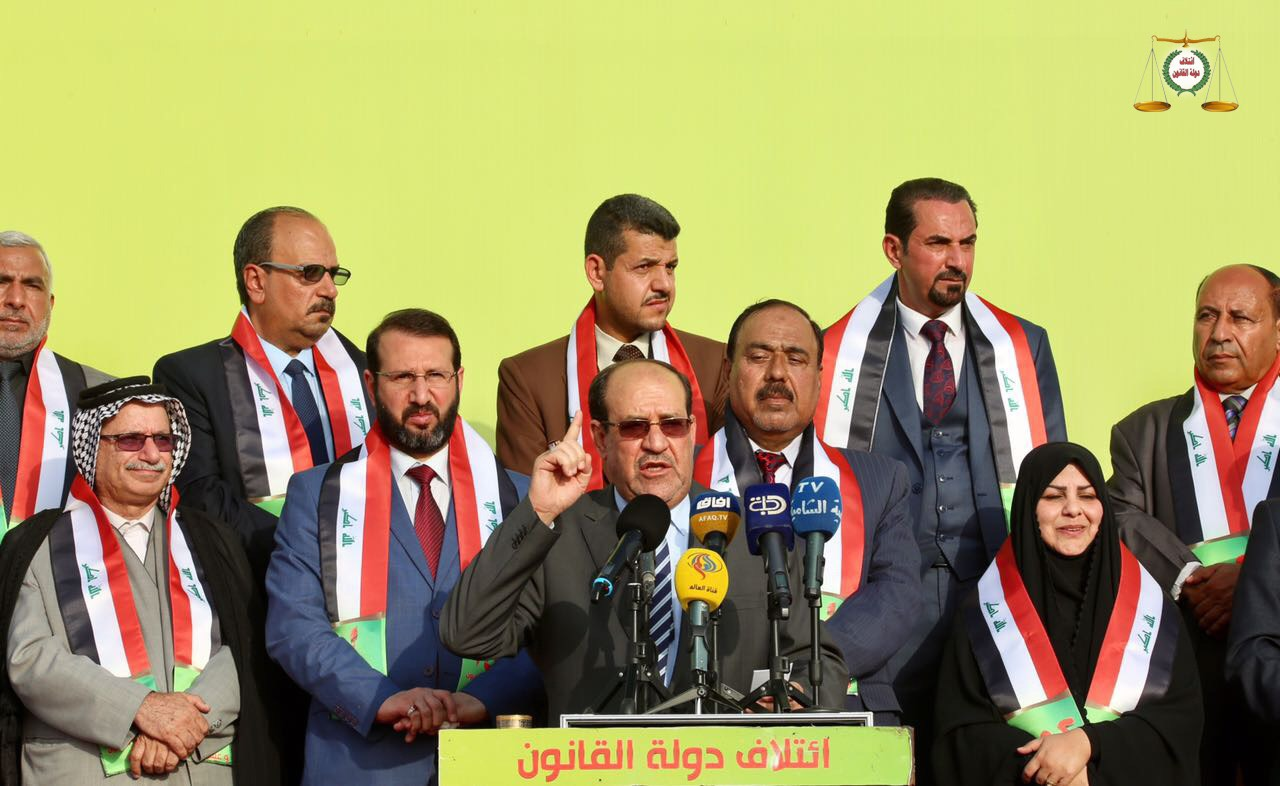 "A ""major"" split hits Maliki's coalition 1611677179439"