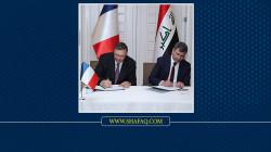العراق يوقع مذكرة تفاهم مع شركة توتال الفرنسية لتنفيذ مشاريع نفطية