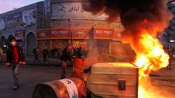Demonstrators still blocking roads through Lebanon