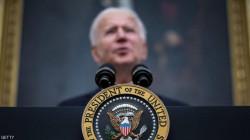 Biden's administration freezes arm deals with KSA and UAE