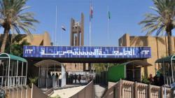 تسع وسبعون جامعة عراقية في التصنيف العالمي