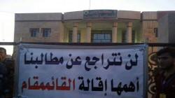 اهالي قضاء في صلاح الدين يرفضون عودة مسؤول سابق