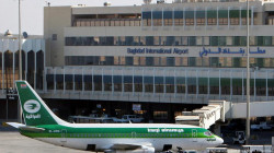 Baghdad airport authorities are conducting a fire training, a security source says