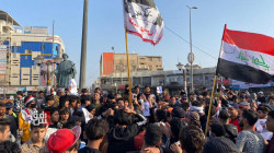 Activists and demonstrators storm the streets of Dhi Qar