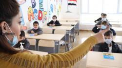 الصحة العراقية تلوح بإغلاق المدارس مجدداً