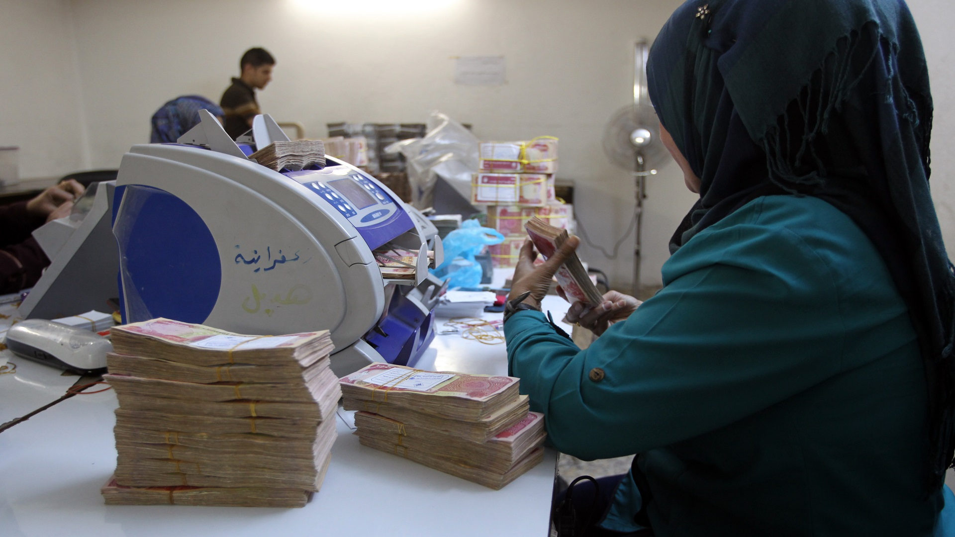 More than 4.8 million active bank accounts in Iraq