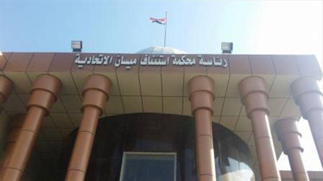 مسلحون ينفذون هجوما أمام دار القضاء في ميسان
