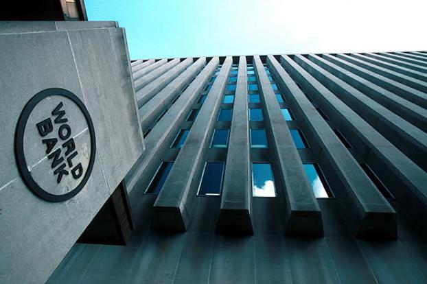 The World Bank - A global initiative to recover smuggled Iraqi funds