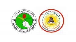 الديمقراطي الكوردستاني والإتحاد الوطني: بحاجة لوحدة الصف أكثر من أي وقت وعدم منح الأعداء ثغرة