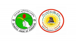KDP and PUK reiterate the need for unity on the anniversary of the February 1st bombing