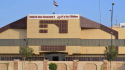 Saladin governor orchestrates major changes in high administrative positions in the governorate