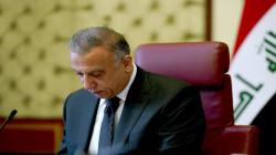 مجلس الوزراء العراقي يتخذ 5 قرارات جديدة