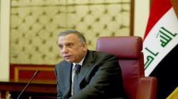 الكاظمي يهاتف الحكومة اللبنانية والاخيرة تعلن تجهيزها بمليون برميل من النفط العراقي