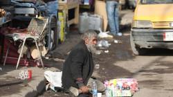 نشر غسيل لـ300 مليار دولار على حبال العراق المتهالكة