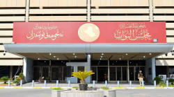 The Iraqi Parliament to work beyond the legislative term to complete the budget bill