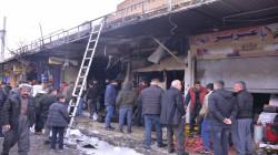 صور .. اندلاع حريق في سوق قرب قلعة أربيل الاثرية