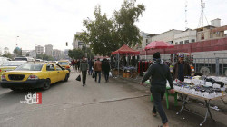 "Baghdad to establish a ""Services Mobilization"""