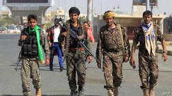 خمس نقاط مهمة في موقف بايدن من حرب اليمن