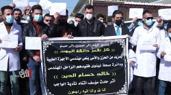 Nineveh healthcare professionals: the strike is the only solution
