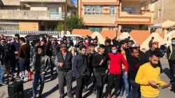 Kirkuk graduates demonstrate demanding job opportunities